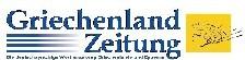 Griechenland Zeitung Bei www.Griechenland.net finden Sie das große deutschsprachige Griechenland Portal. Auch bekannt als Griechenland Zeitung.